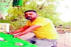 employee posted in railway yard died in train accident