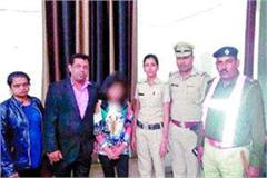 mother scolded for failing in 2 papers girl reached ambala by bus