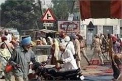 punjab government did not get a copy of closure report from cbi court