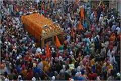 international nagar kirtan leaves for kapurthala