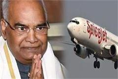 adampur flight delayed for 3 hours for the president s visit