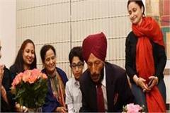 milkha singh birthday celebration