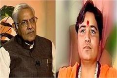 sadhvi gets support of bjp sitharan sharma