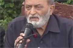 jilani accused ayodhya police of threatening the people