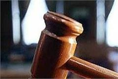 two and a half years bribery accused filed chargesheet against patwari