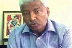 former md ap mishra arrested in uppcl scam case