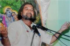 born in a muslim family this person has been narrating ram katha for 35 years