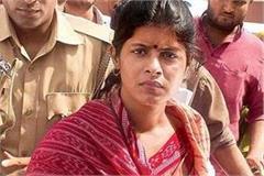 audio viral of minister swati singh