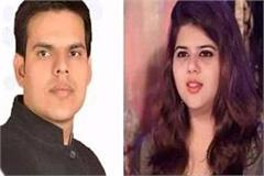 anil yadav ex wife accuses both of these serious allegations