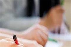 examination centers