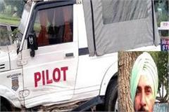 accident of raja warring pilot car