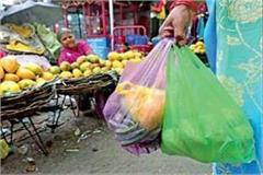 corporation administration lost sight of shopkeepers polythene started