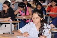 ssa released schedule examinations