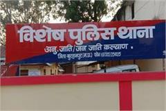 ajak police station of burhanpur three best police stations in the country