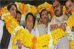 maharashtra s ncp congress alliance has an impact in mp