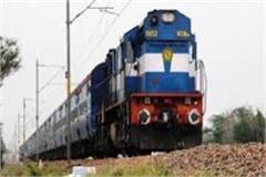 railways asks for a 90 day block 70 trains will change platform