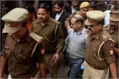 pk gupta son abhinav surrenders
