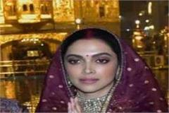 ranbir and deepika bowed in sri darbar sahib