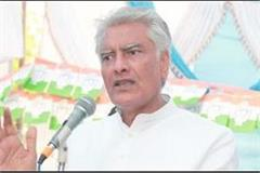sunil jakhar prime minister violates state government s rights