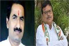 big allegation of bjp mla minister pradyuman threatened to kill him