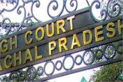 high court takes cognizance in case of misbehavior of women