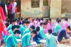 instructions issued directorate education dilapidated schools