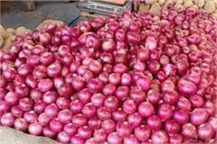 onion becomes expensive than petrol