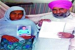 victim s family forced police find clue accused