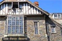 unique initiative will start in shimla
