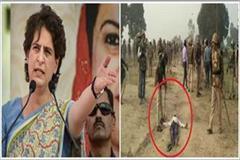 police brutality shameful on farmers priyanka gandhi