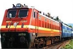 railway passengers heavy problems closure passenger trains