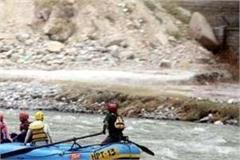 relief filled news for those fond of river rafting