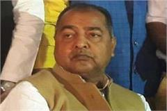 statement by ranjit bahadur srivastava