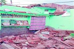 roof house collapsed due effect rain family narrowly escaped