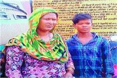 crooks escaped snatching cash woman bank