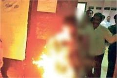 youth tried self immolation during public hearing in collectorate