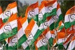 congress declared candidate for rajya sabha elections