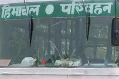 the only bus facility for three panchayats