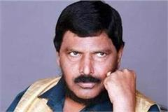 athawale said on the political riot of maharashtra  bjp will prove majority