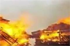 13 houses of grass destroyed in fierce fire in kullu