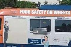 food safety onwheels ballia administration will remove food adulteration