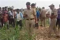 dead body of 8 year old girl found in the farm fear of murder
