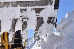 are now involved in the restoration of the fourth rohtang pass in bro