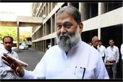 students of world medical college met health minister anil vij