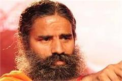 ramdev says after removing most of the provisions of section