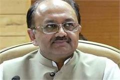 government will save money invested by employees siddharthnath singh