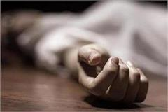 cloth trader commits suicide