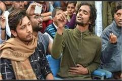 family of blind student shashibhushan pandey injured in jnu case