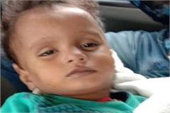 2 year old child died after swallowing poison