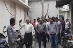 provident fund scam power employees strike with slogans